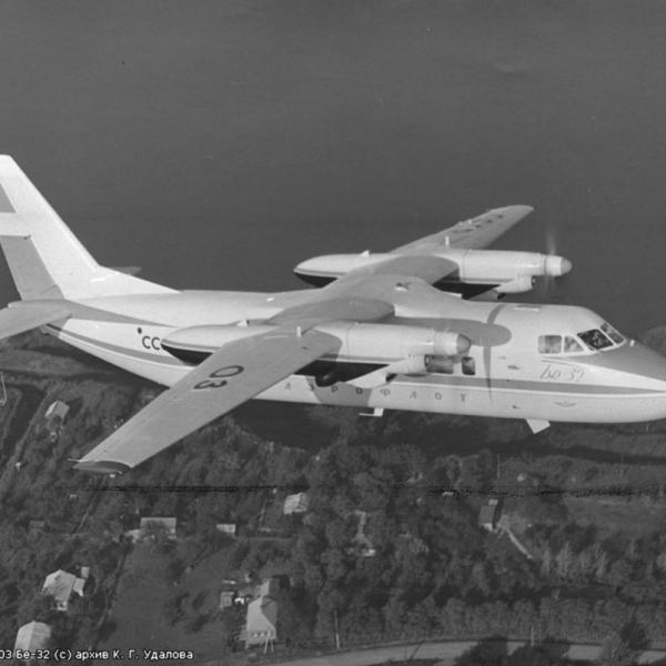 17.Бе-32 в полете. 2