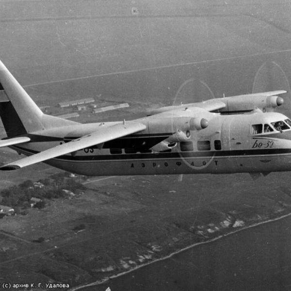 19.Бе-32 в полете. 4
