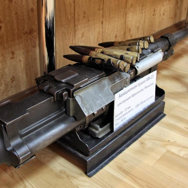 2.Авиационная пушка АМ-23 в музейной экспозиции.