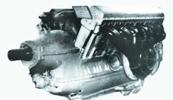 2.Авиационный дизель АЧ-30Б
