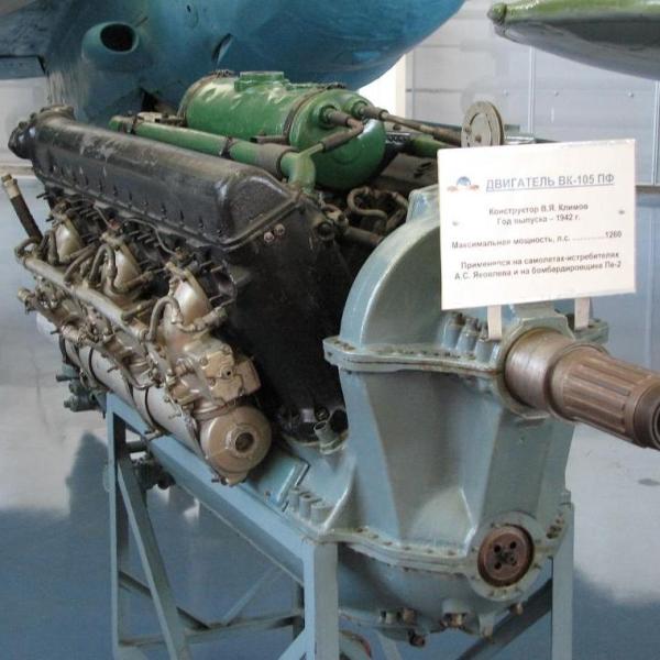 2.Двигатель ВК-105ПФ в музее ВВС Монино.