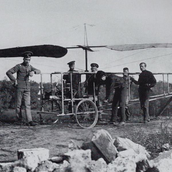 2.Геликоптер Б.Н.Юрьева