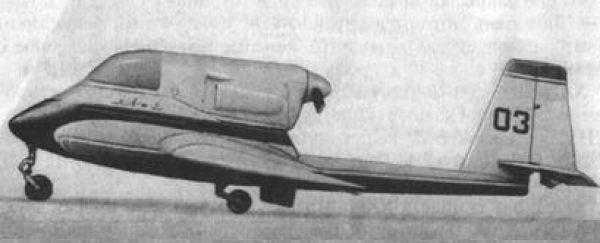 2.ХАИ-20