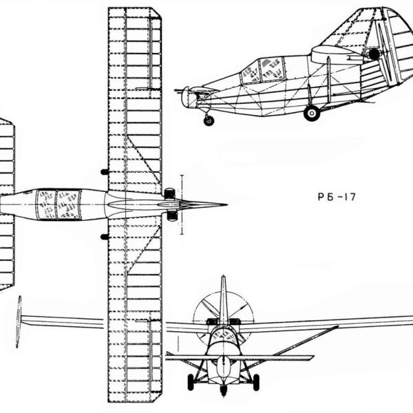 2.РБ-17. Схема