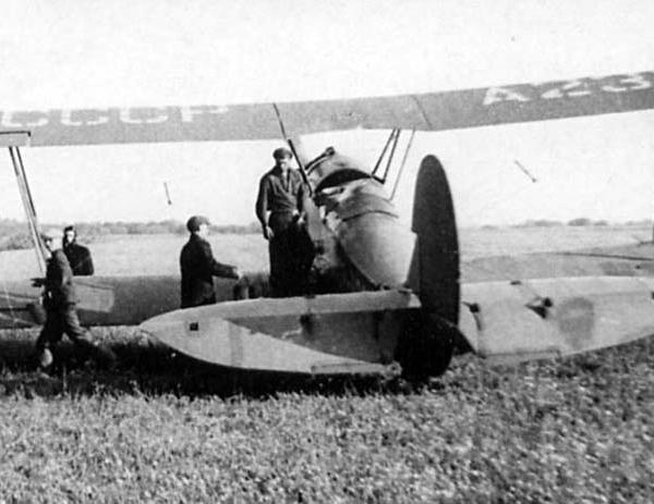 2.загрузка химикатов в По-2А.