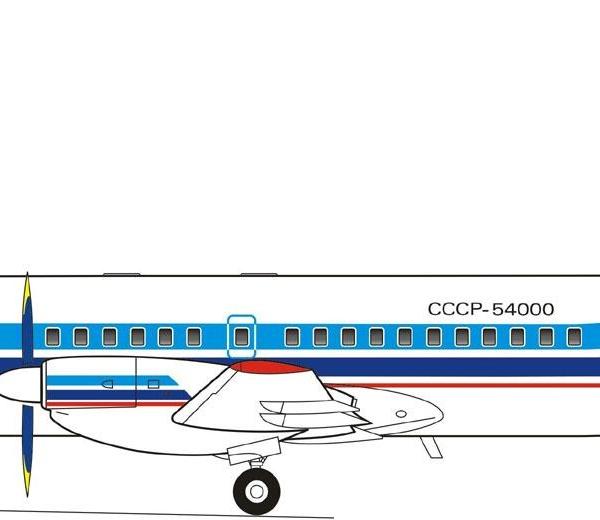 20.Первый экземпляр Ил-114. Рисунок.