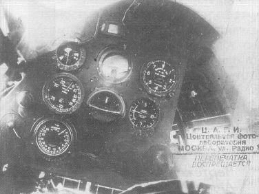 21.Приборная панель второго пилота АНТ-25-2