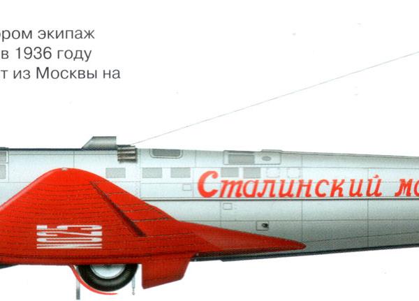29.АНТ-25-2 экипажа В.П.Чкалова. Рисунок.