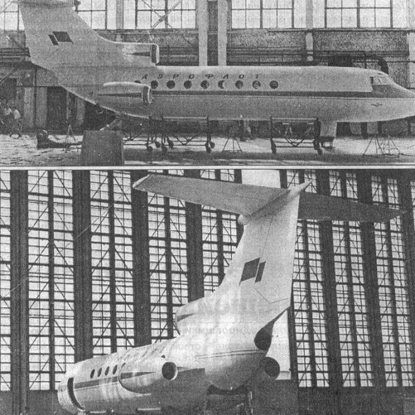 2а.Макет Ан-Бе-20.
