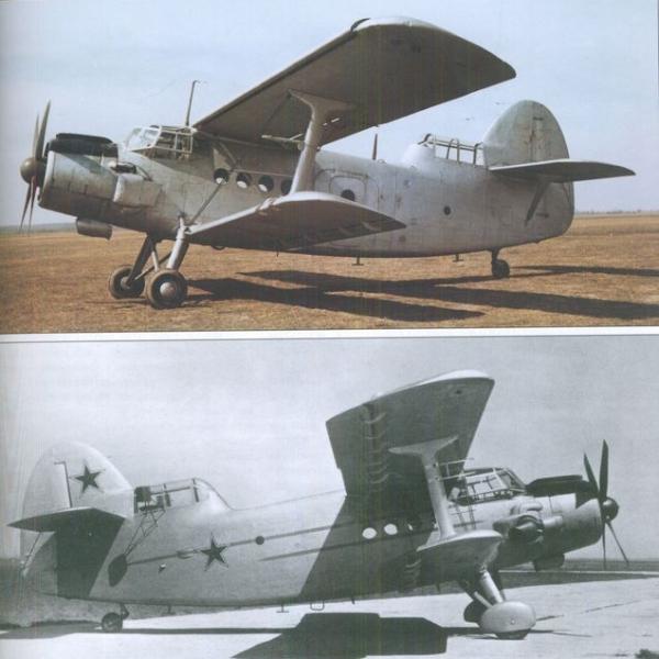 3.Ан-6 Метео. фото 1
