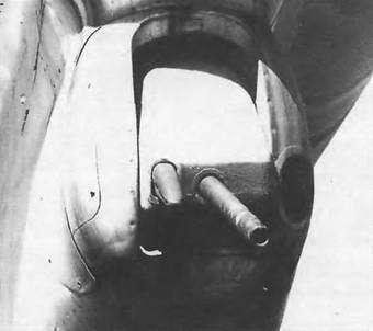 3.Авиапушка Р-23 в кормовой установке Ту-22.