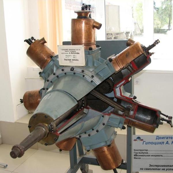 3.Двигатель А.В.Нестерова в музее ВВС Монино