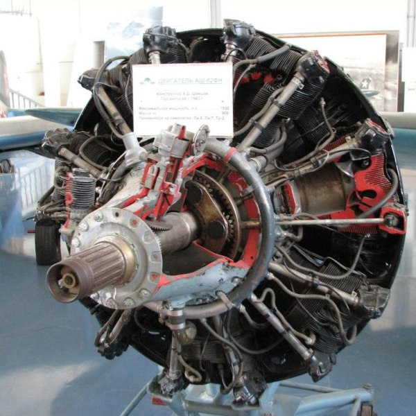 3.Двигатель АШ-82ФН в музее ВВС Монино