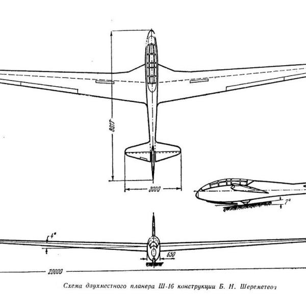 3.Двухместный Ш-16. Схема 2.