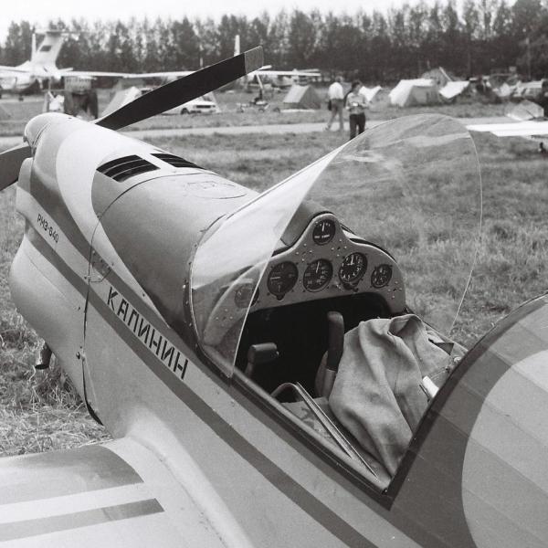 3.Легкий самолет Арго-02 на слете СЛА-89.
