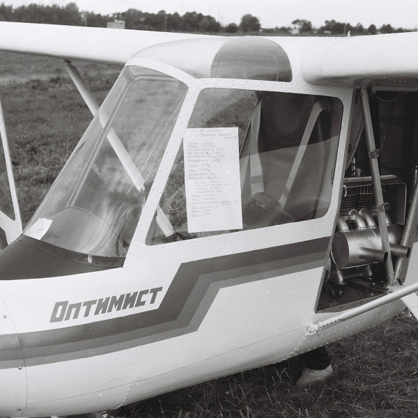 3.Легкий самолет Оптимист. СЛА-89. Рига, 1989 г..