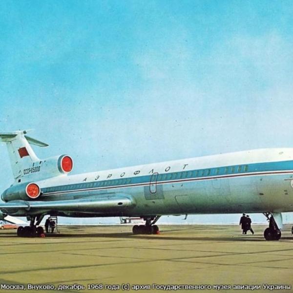 3.Первый Ту-154. Внуково, декабрь 1968 г.