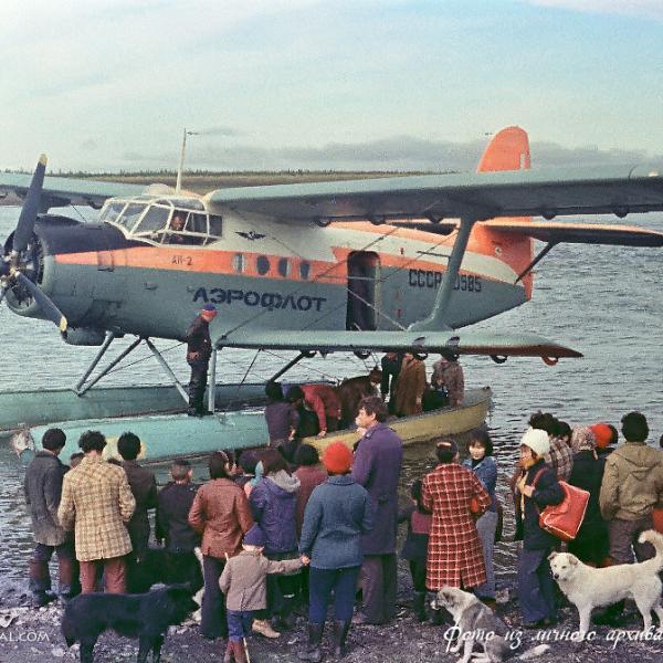 3.Посадка пассажиров.