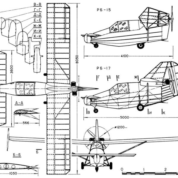 3.РБ-17. Чертеж