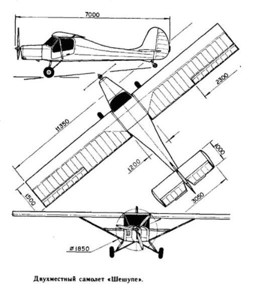 Самодельный самолет схема