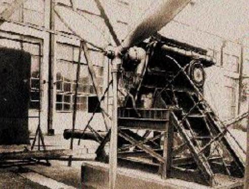 3.Стенд для испытания двигателя М-34.