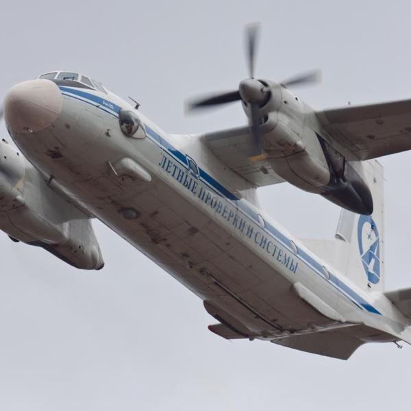 3а.Ан-26КПА в полете.