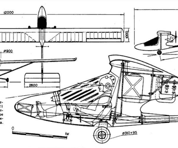 4.АП-21 Урфин Джюс. Схема.