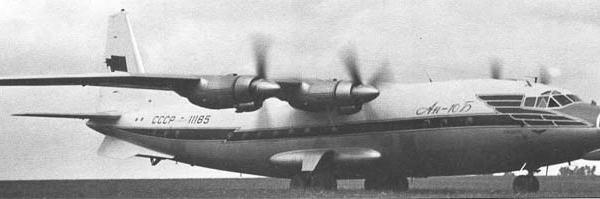 4.Ан-10Б на полевом аэродроме.