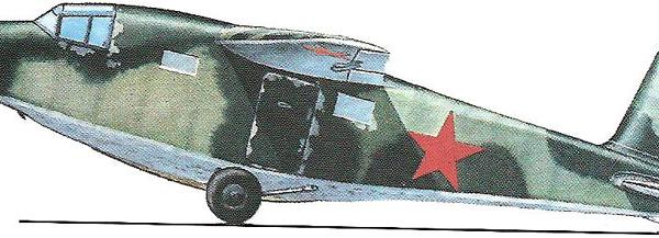 4.Г-29 (Г-11). Рисунок.