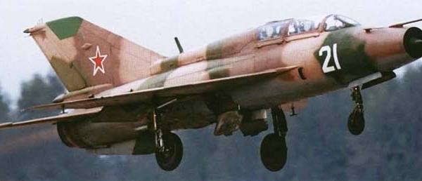 4.МиГ-21УМ ВВС СССР.