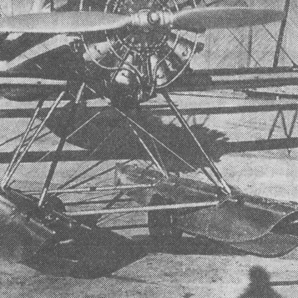 4.Поплавковое шасси РВ-23.