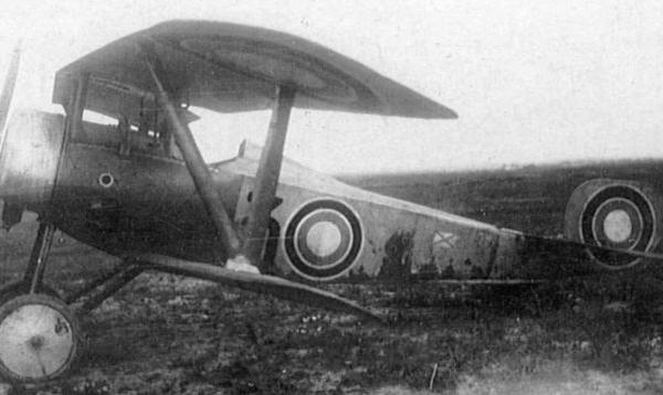 4.Русский Nieuport N.21 морской авиации.