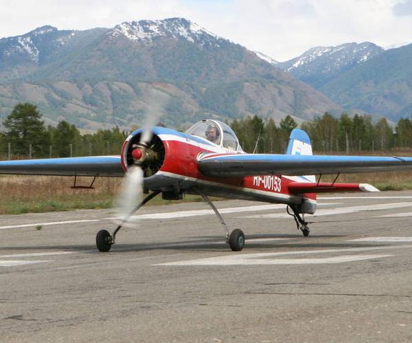 4.Як-55 на рулежке.
