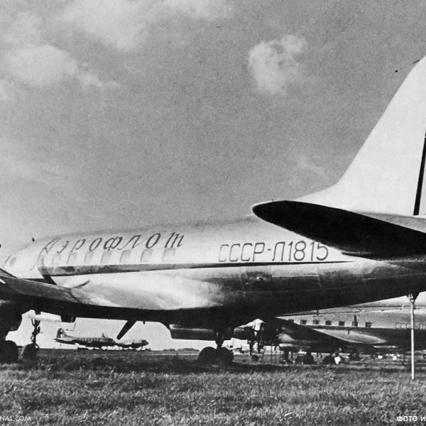 4а.Ил-12 на стоянке. Ходынка. 1950 г. 1