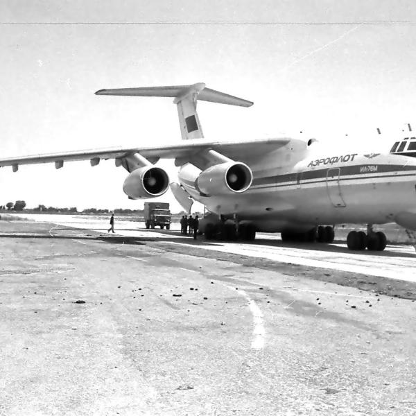 4а.Ил-76М из Кабула. Ташкент 1982 г.