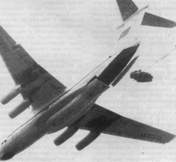 5а.Десантирование БМД-1 из Ил-76М.