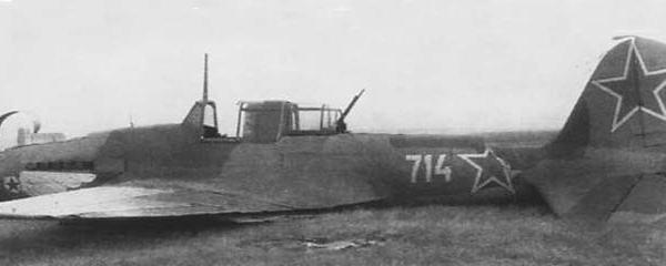 6.Ил-2КР после аварийной посадки.