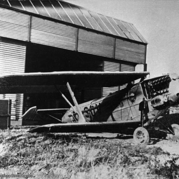 7.АНТ-3 Пролетарий после аварии 13 августа 1927 г