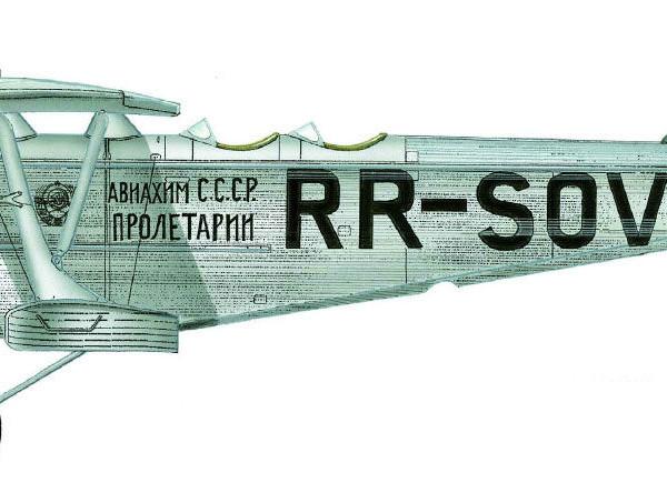 8.АНТ-3 Пролетарий. Рисунок.