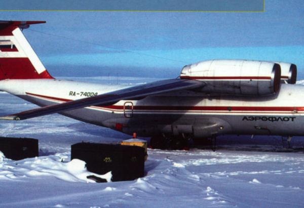 8.Ан-74 на стоянке.