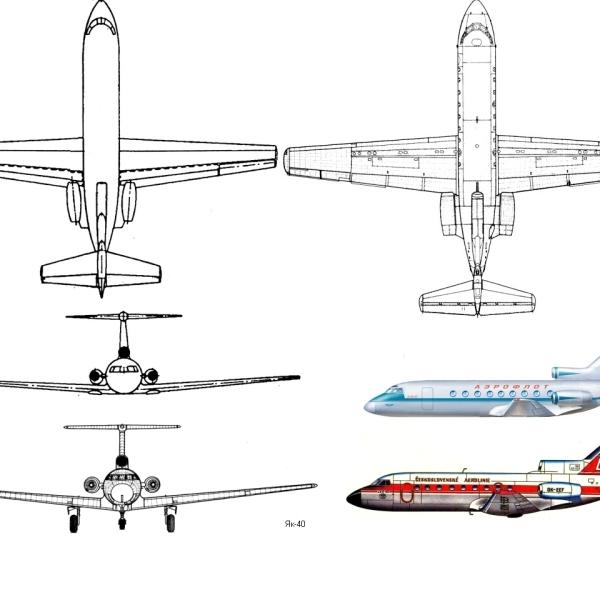 8.Ан-Бе-20 и Як-40. Схема.