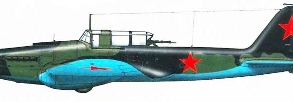 8.Ил-2КР. Рисунок 1