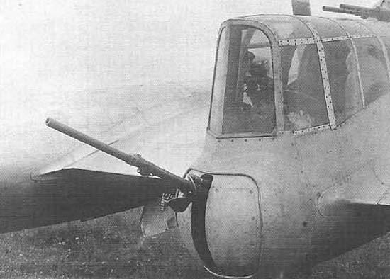 8.Кормовая стрелковая установка Су-12.