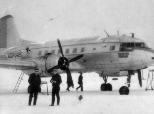 9.Ил-14 СССР-04195 Полярной авиации.