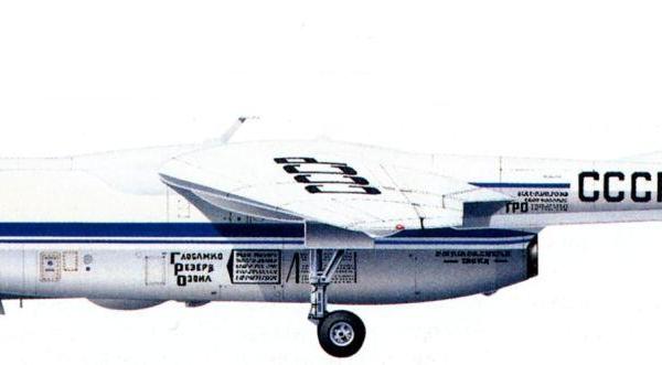 9.Первый экземпляр М-17. Рисунок 1.