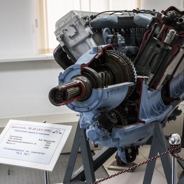 Авиационный дизель М-30 (АЧ-30Б) в музее ВВС Монино