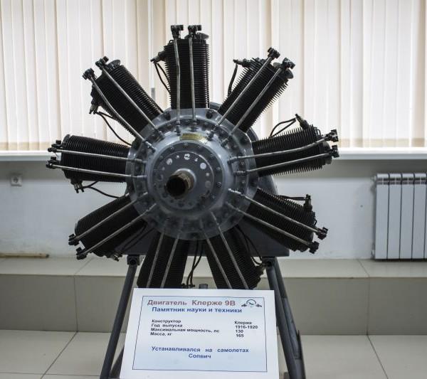 Двигатель Clerget 9В. Музей ВВС Монино.
