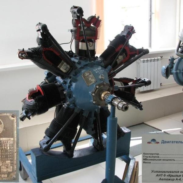 Двигатель М-26 в музее ВВС Монино