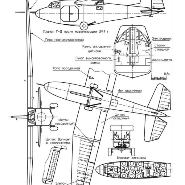 g-11-gr-29-shema-3
