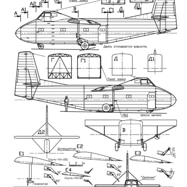 yak-14-shema-1